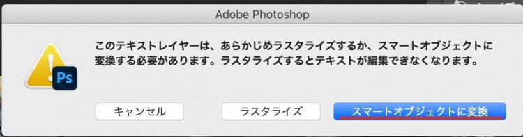 photoshop、文字、加工37
