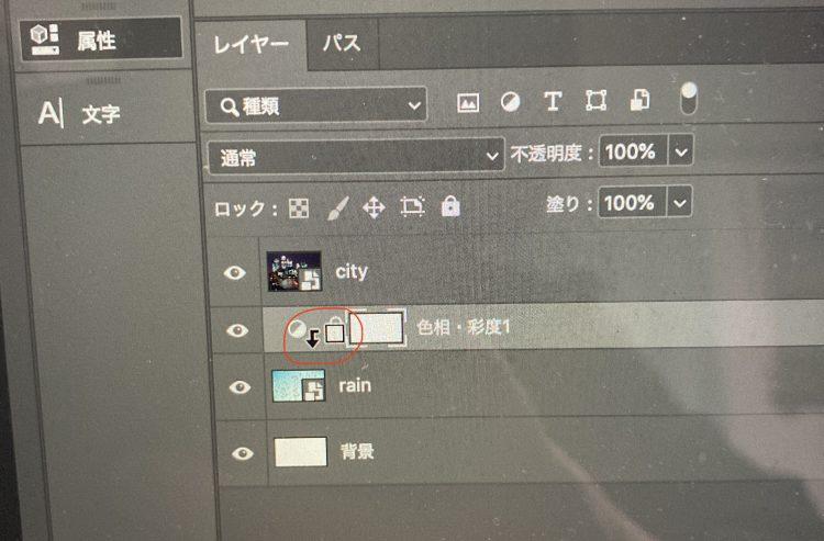 photoshop、文字、加工20
