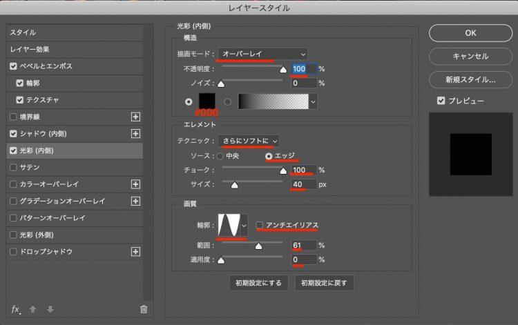 photoshop、文字、加工33