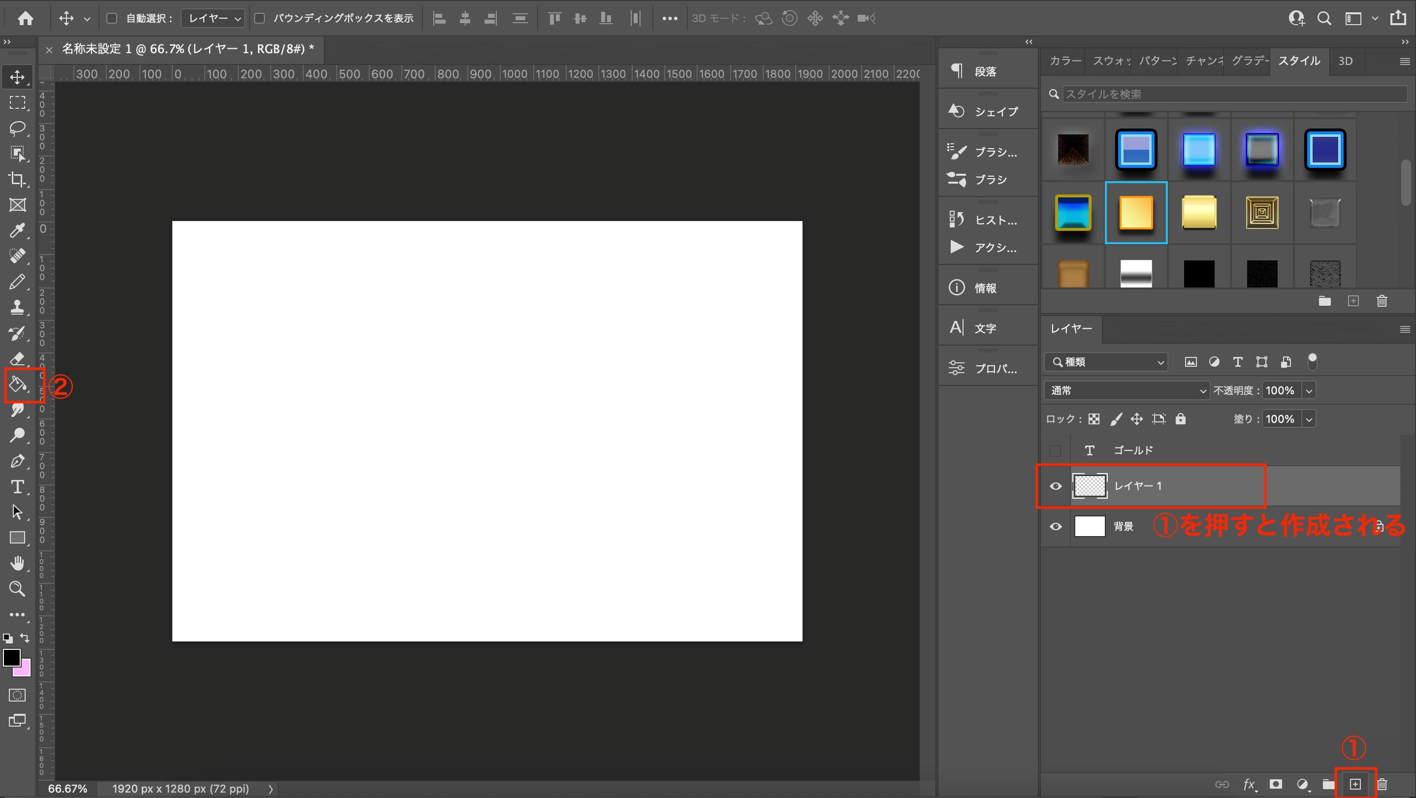 photoshop ゴールド 文字3