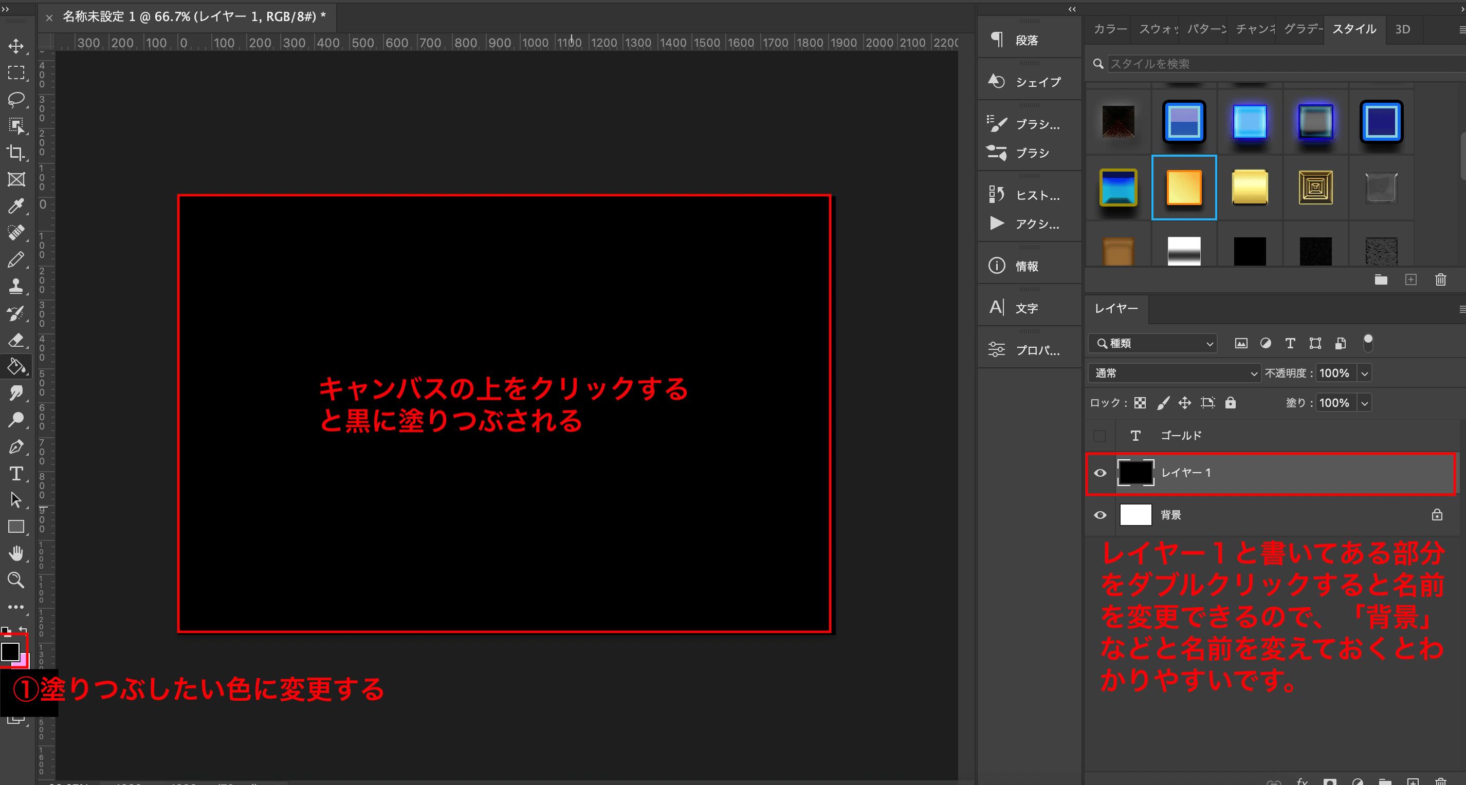 photoshop ゴールド 文字4