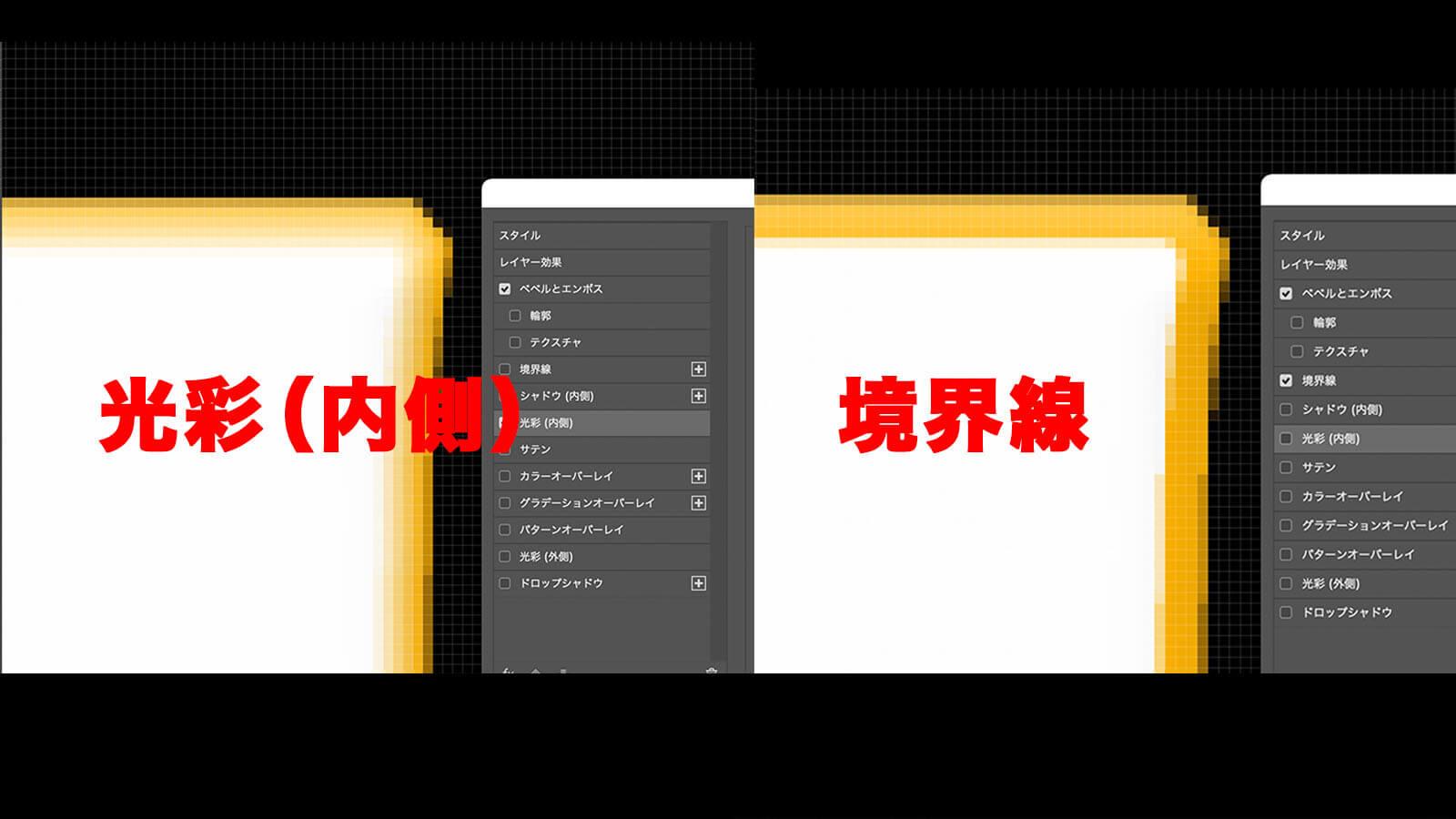 photoshop ゴールド 文字16